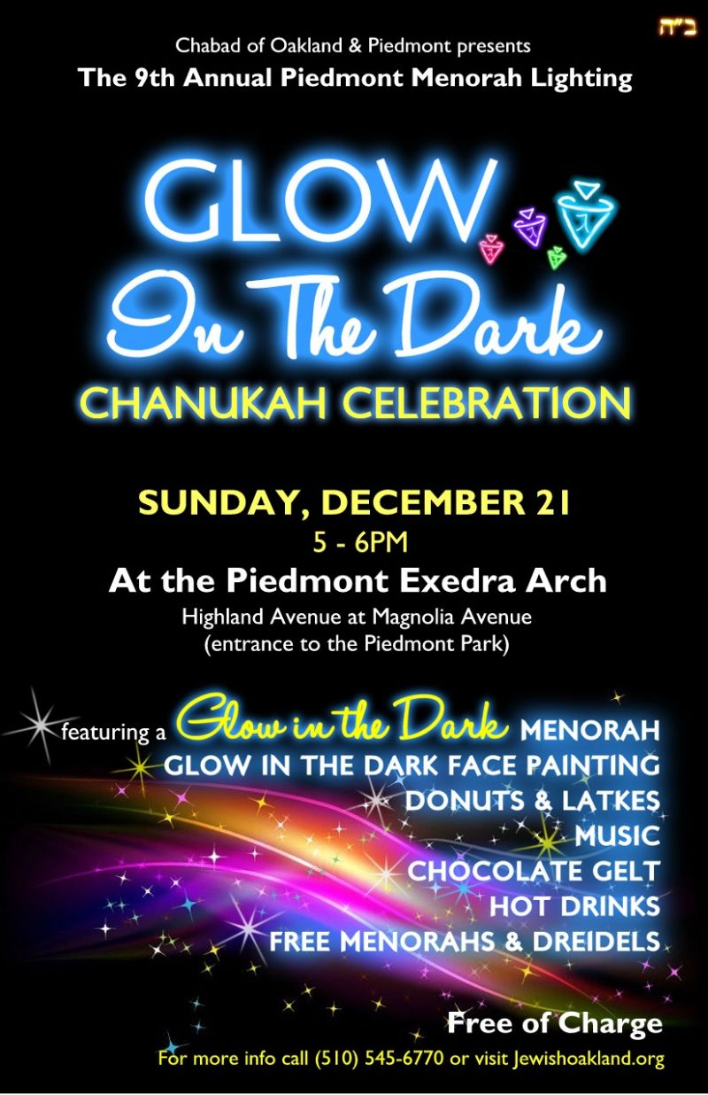 Chanukah Glow in the Dark.jpg