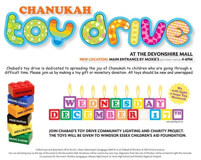 toy-drive-flyer.jpg