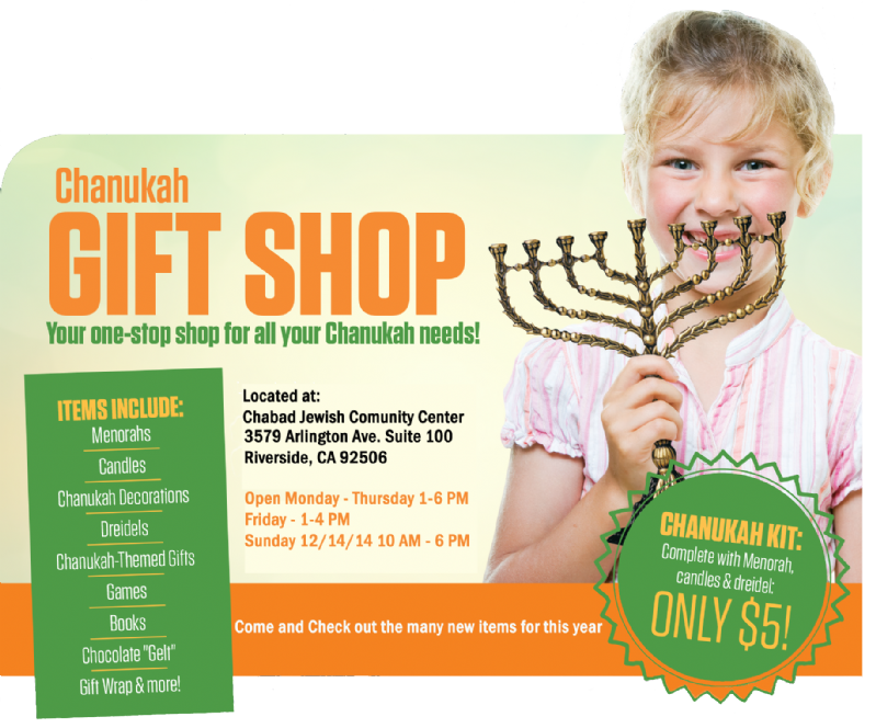 The Judaica Store