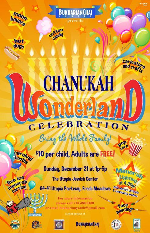 Chanuka Wonderland Flyer.jpg