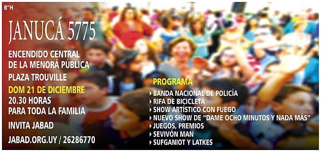 Januca 5775.jpg