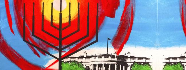 Art, Music & Poetry: Painting of the Week: National Menorah