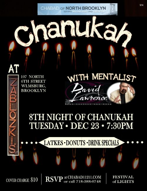Chanukah at Zablozki's.jpg