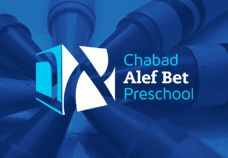 Alef Bet Preschool