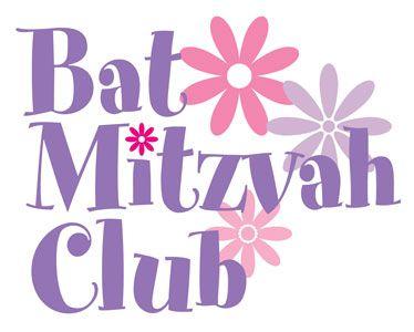 Bat Mitzvah Image.jpg