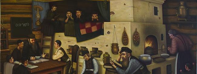 Jewish Art for the Soul: Belz Shtetl