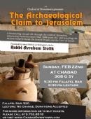 Archaeological Claim to Jerusalem