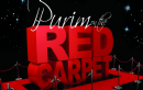 Purim on the Red Carpet