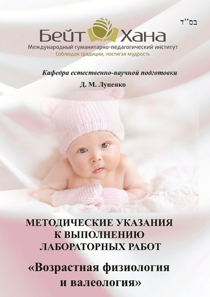 Logop_rus.jpg