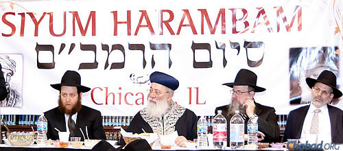 Hundreds participated in the Siyum celebration of the daily study of the Rambam (Maimonides) two years ago at Congregation Bnei Ruven in Chicago. From left are Rabbi Baruch Hertz of Congregation Bnei Ruven and host of the evening; Sephardic Chief Rabbi of Jerusalem Rabbi Shlomo Amar, who addressed the participants; Rabbi Moscowitz; and Rabbi Yona Reiss, Av Bet Din of the Chicago Rabbinical Council.