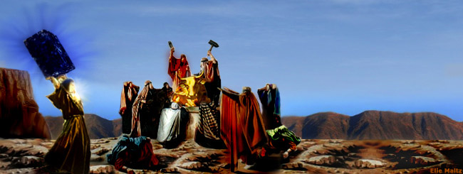 Parascha: Statuen der Begrenzung