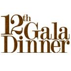 12th Gala Dinner