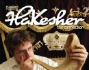 Hakesher Magazine; September 2010