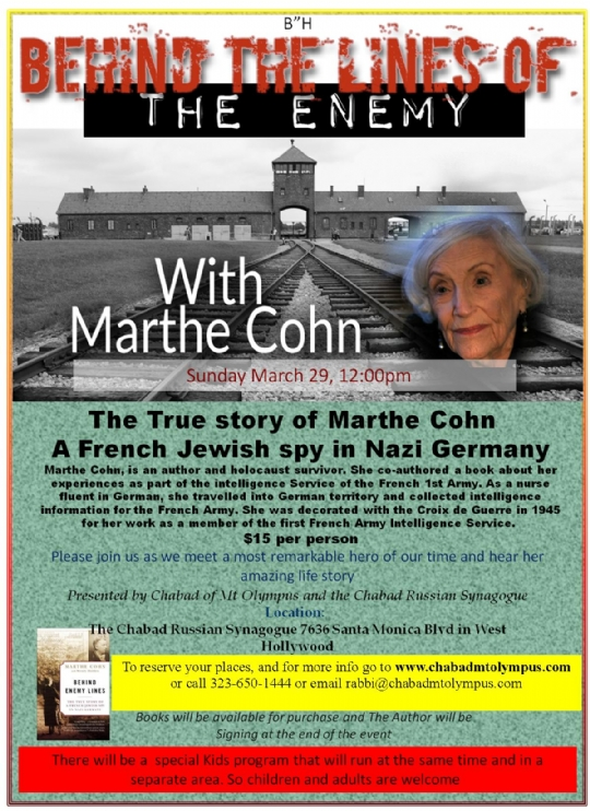 marthe cohn flyer.jpg