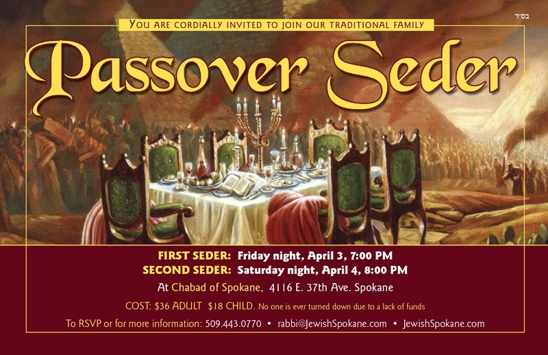 Pesach-Card_2015_HR-1(1).jpg