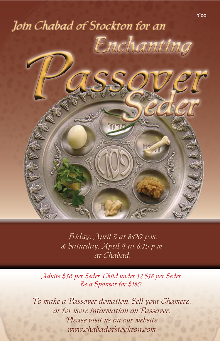 631-030915-pp631+Pesach+Brod-1-1-resized.png