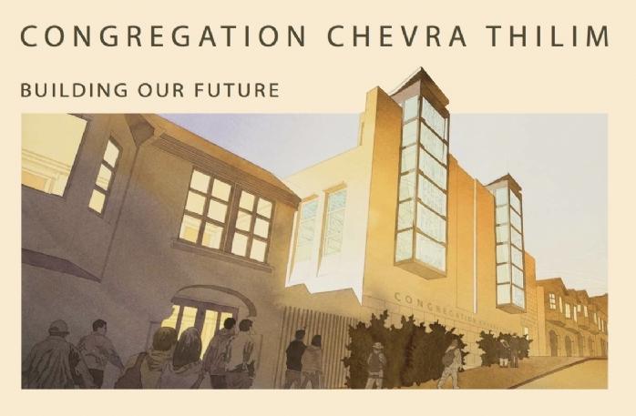 chevra thilim building brochure page1.jpg