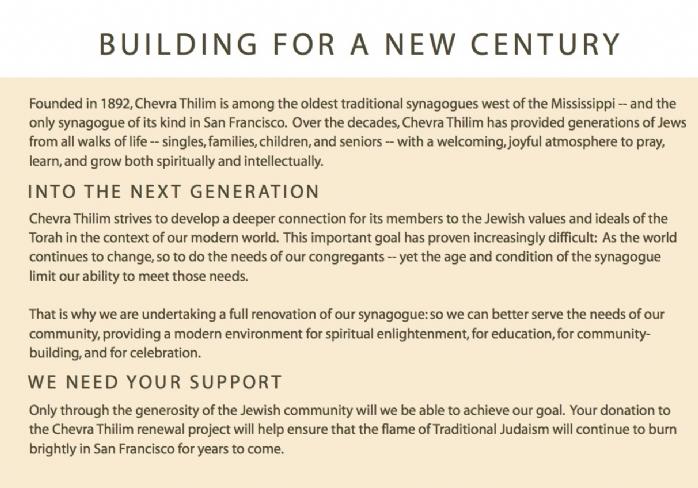 chevra thilim building brochure page2.jpg