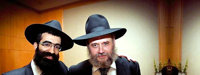 Book Bag: New Book Dedicated to Rabbi Lipa Dubrawsky Details Opinions of Two Talmudic Sages
