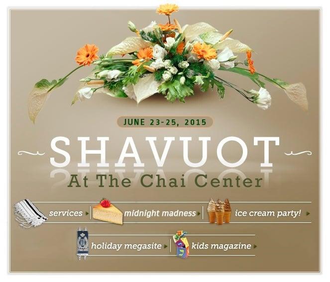 Shavuot-Main.jpg