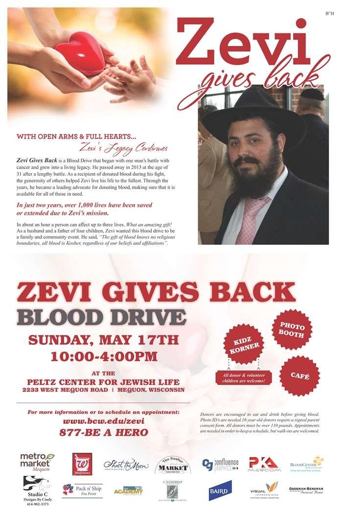 Zevi Gives Back Blood Drive Poster 705.jpg
