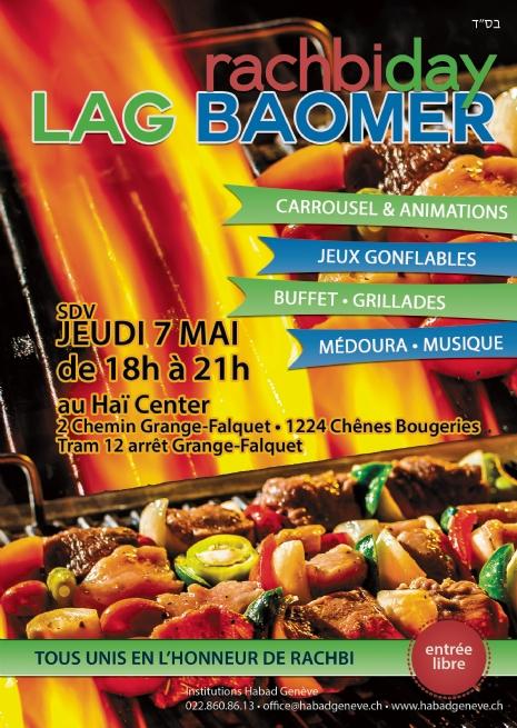 LAG BAOMER 5775.jpg