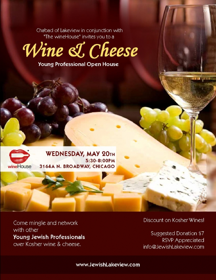 yjp wineFINAL.jpg