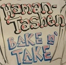 Hamantashen Bake Fest