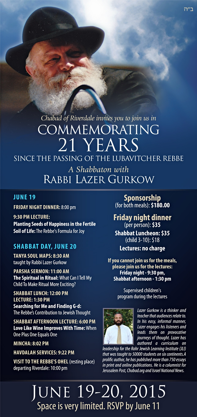 JUNE SHABBATON WEB FLYER 2015_2015 (1).jpg