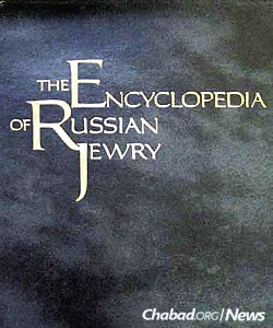 "Vagner's work as editor of the six-volume ""Encyclopedia of Russian Jewry"" earned him the honor of becoming an official Fellow of the Russian Academy."