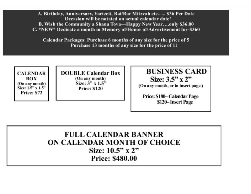 Ad Blocks for Calendar-Page 1.JPG