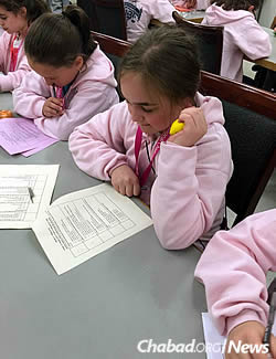 The Chidon, celebrating its 20th year, is open to those in grades four to eight.