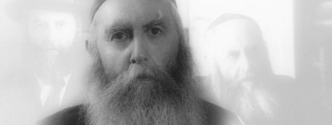 Jüdische Historie: Die frühen Jahre