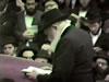 Reading of the Hafotrah
