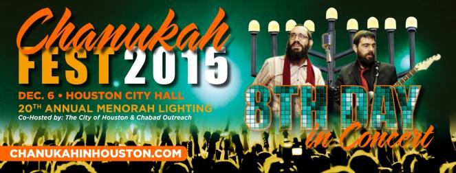 Save the Date Chanukah Fest 2015.jpeg