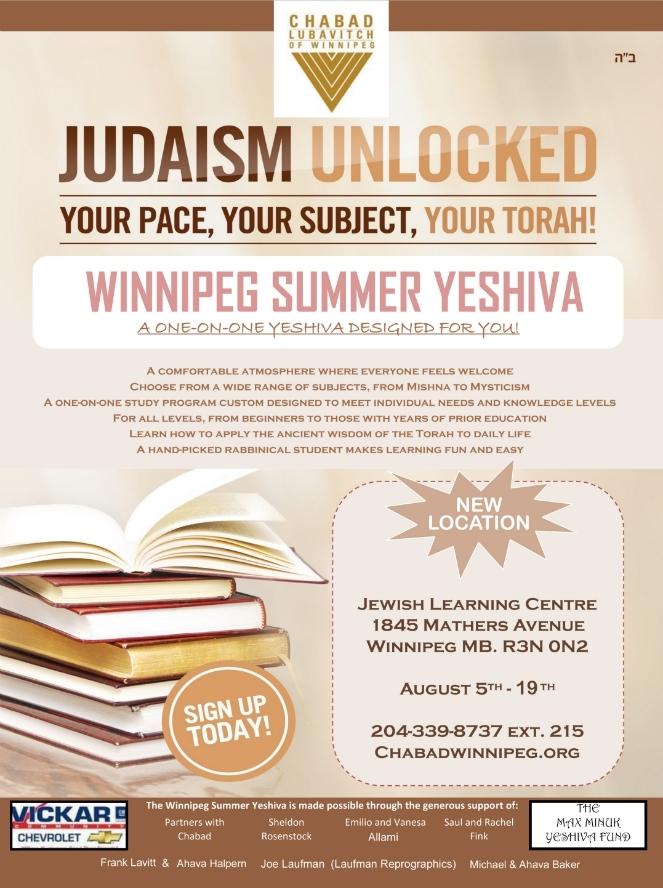 Summer Yeshiva 5775.jpg