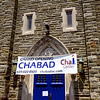 With a Midsummer Breeze Off the Atlantic, Chabad at the Shore Opens Its New Center