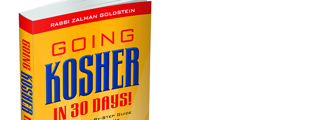 Book Bag: Going Kosher This Semester? Award-Winning Book Distributed Free on Campuses Nationwide