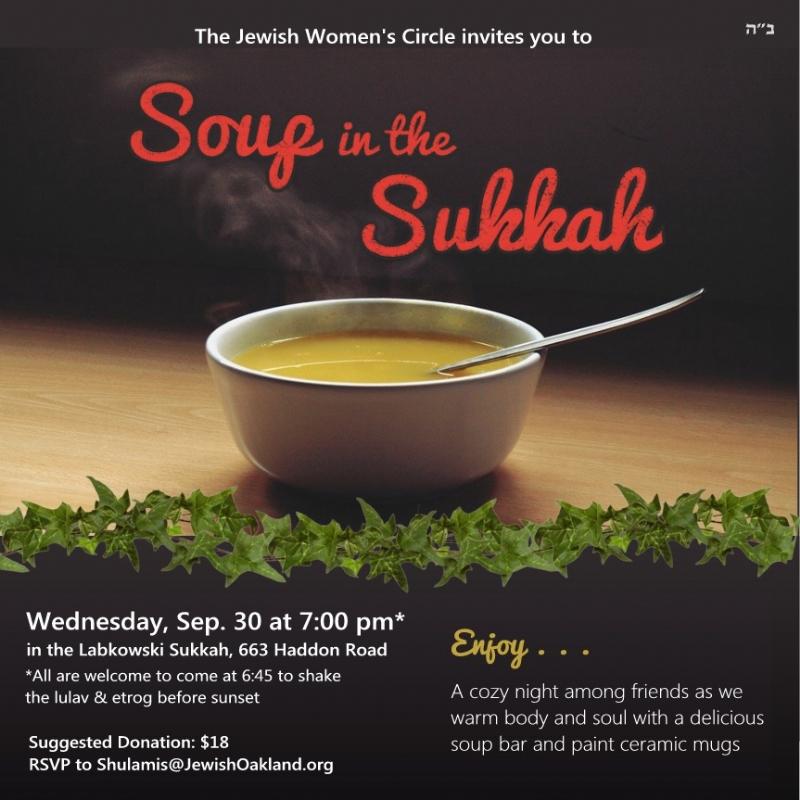 Soup in Sukkah.jpg