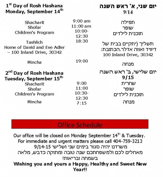 Rosh Hashana Schedule2.JPG