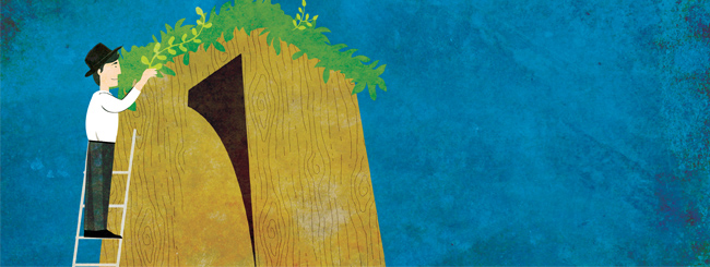 Intermediate Talmud: Tractate Sukkah: The Sukkah and the Holiday of Sukkot