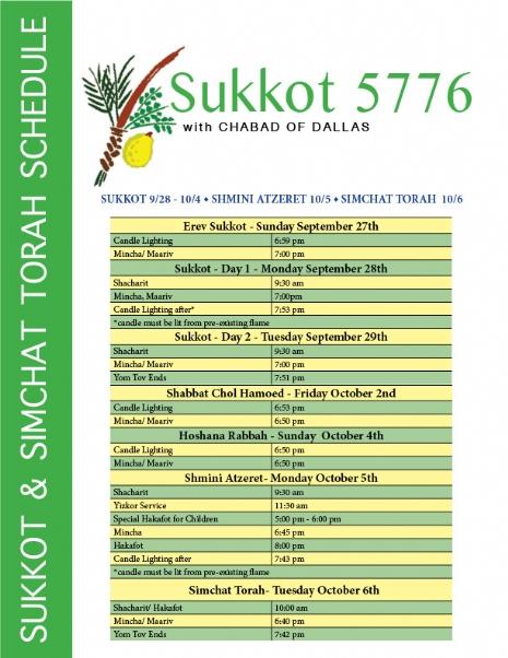 sukkot st schedule 5776.jpg