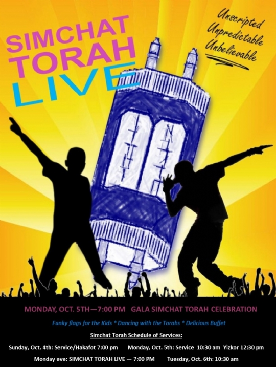 simchat torah live final+.jpg