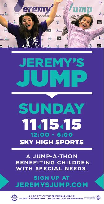 Jeremy's Jump 2015