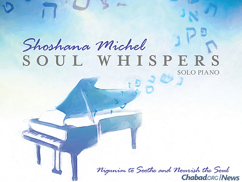 "The front cover of Michel's CD, ""Soul Whispers"""