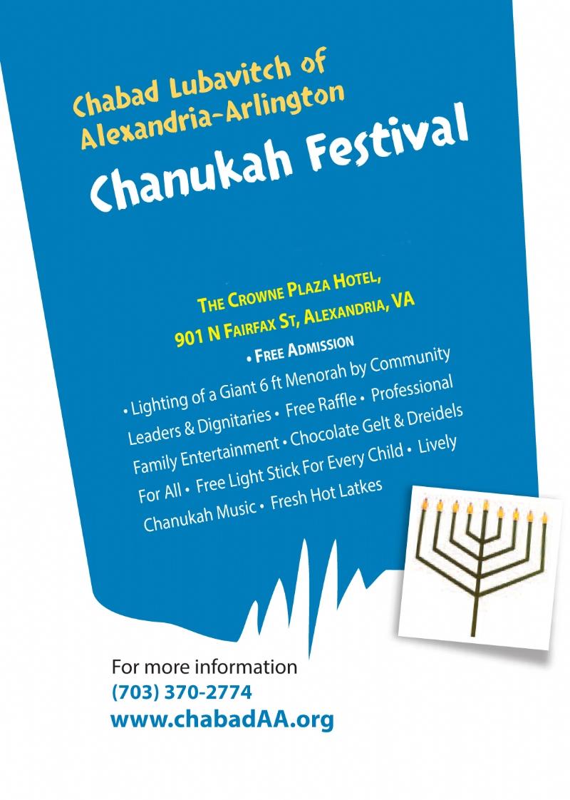 Chanukah Festival 5775-1.jpg