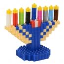 Chanukia building blocks.jpg