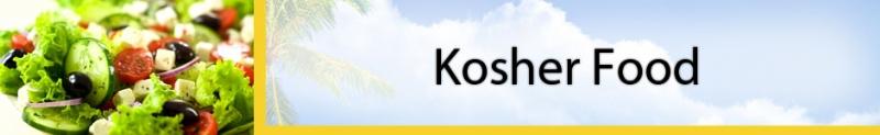 Kosher-Food-Banner.jpg