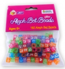 aleph bet glitter beads.jpg