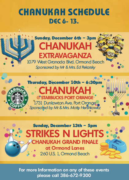 Chanukah Sched.png